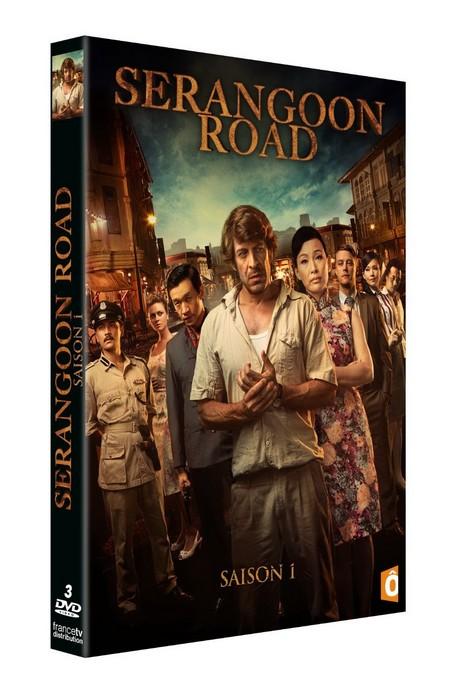 Serangoon Road