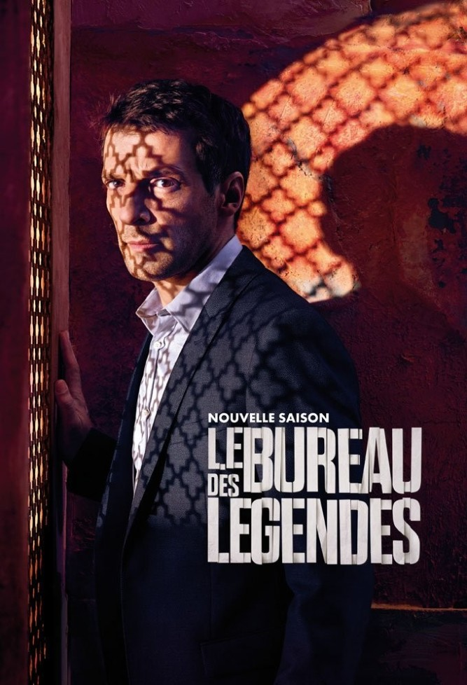 E Bureau Des Legendes Streaming Of Dates Fr Le Bureau Des L Gendes Saison 2 Le 9 Mai Sur