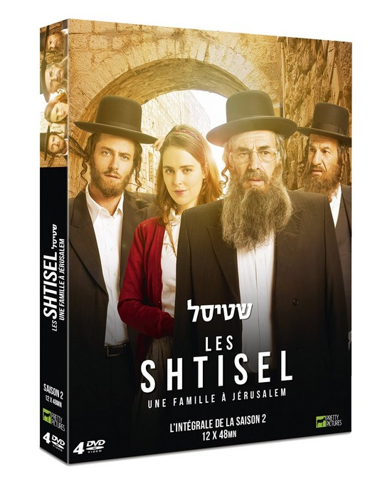 Les Shtisel saison 2