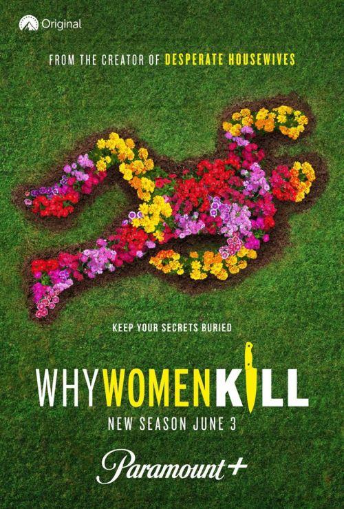 Why women kill saison 2